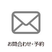 茨城県日立市メガネサロン蔦へメールで問い合わせする