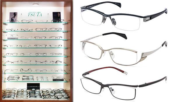 ブランド眼鏡ジャポニスムを買うなら:日立市メガネサロン蔦