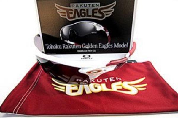 OAKLEYオークリーから楽天イーグルスのデザインのサングラスが発売されました